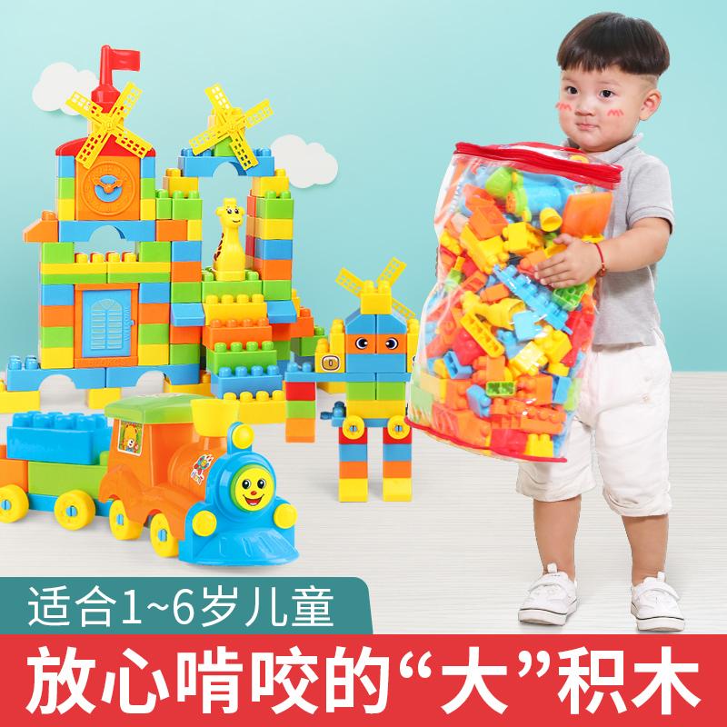 券后59.90元儿童大颗粒塑料积木拼插拼装幼儿园男童益智力开发超大号大块玩具