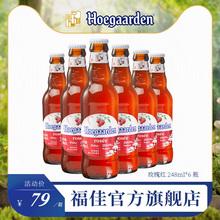 Hoegaarden福佳比利时风味玫瑰红精酿果啤酒6听瓶装