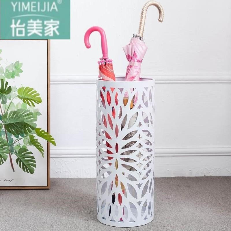 怡美家装雨伞的桶爱心架放子商用多功能办公室置物展示门口家教沥