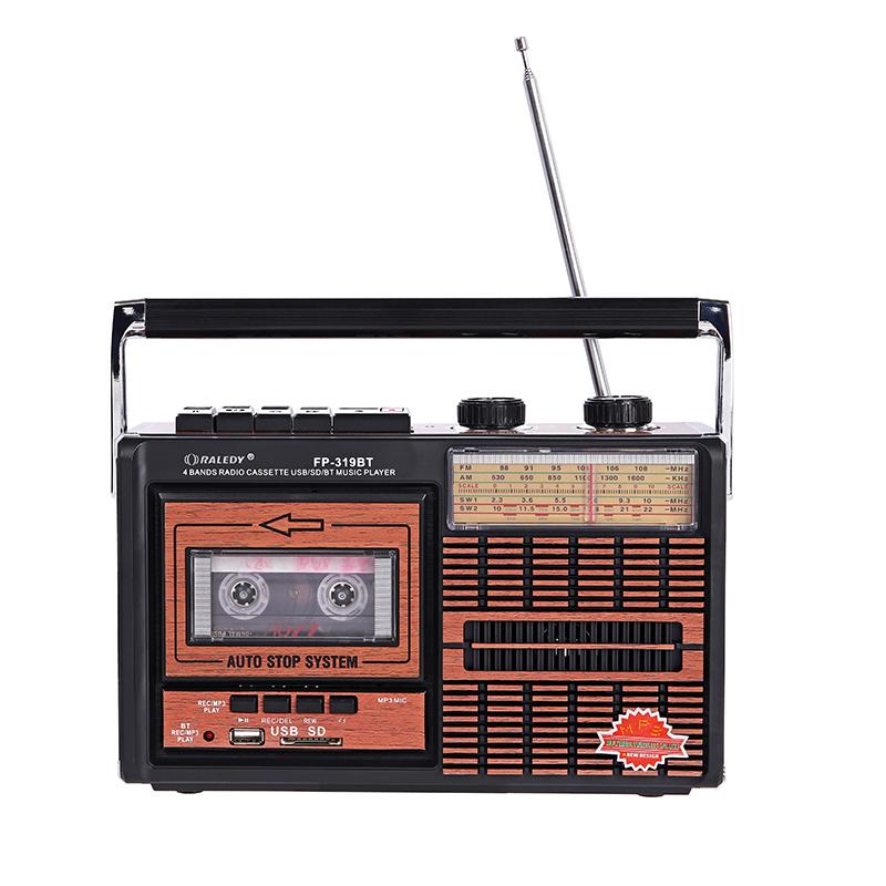 Аудиокассеты Артикул 612853591172