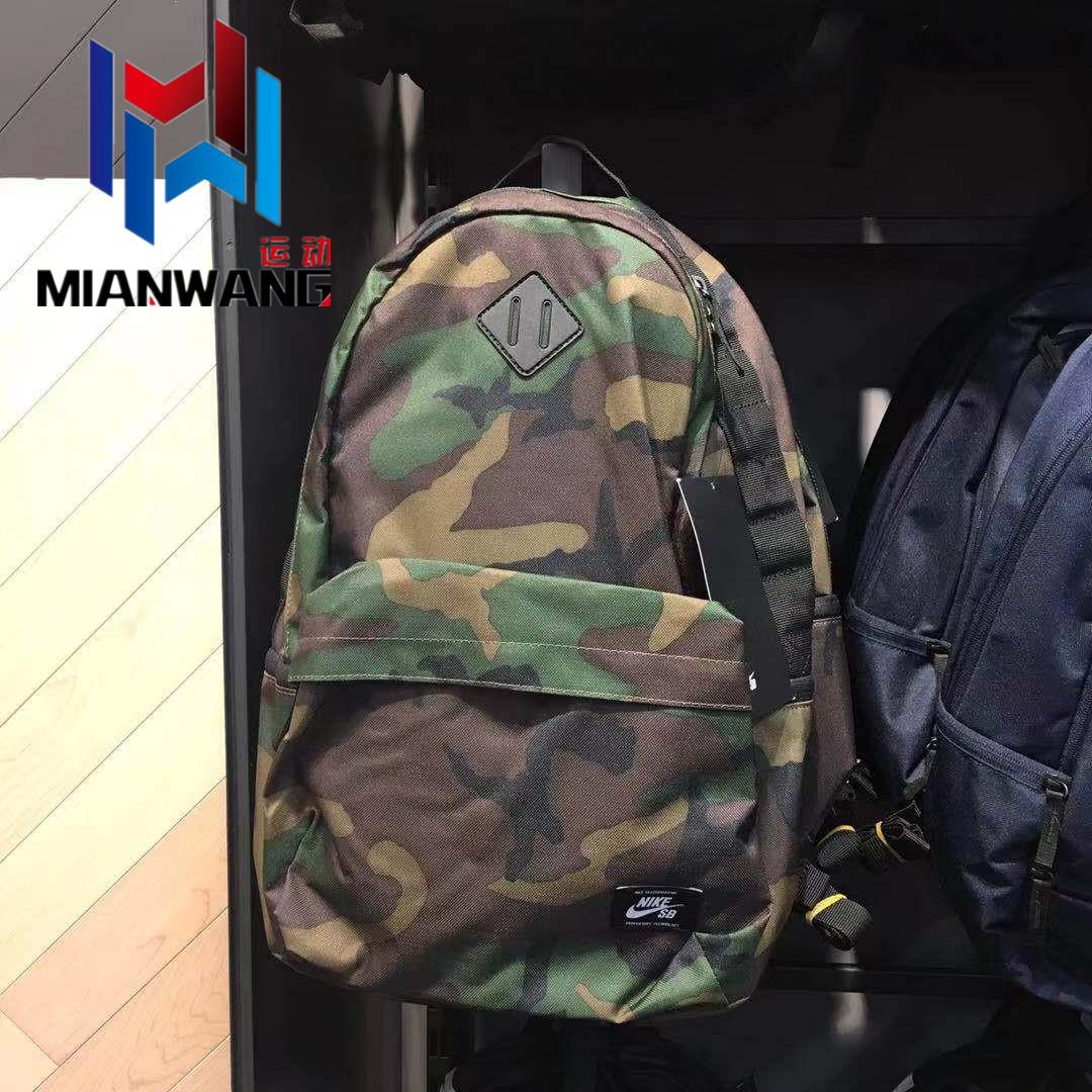 酷动城 耐克/NIKE 男女运动双肩背包迷彩运动休闲包 BA5793-210179.00元包邮