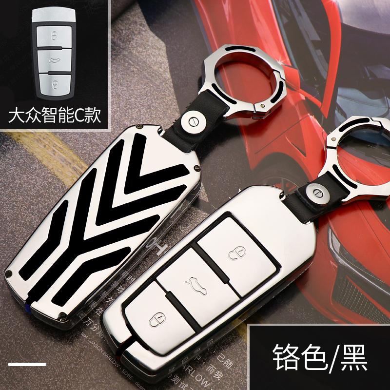 一汽大众CC钥匙包老款迈腾B7钥匙套蔚揽新款迈腾B8智能车钥匙壳扣