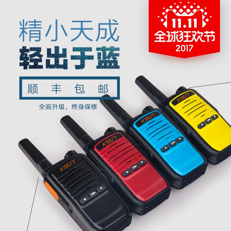 Шаг новости для говорить машинально люди использование километр KSU7 8W большой мощности для говорить устройство портативный мобильный телефон 50 на открытом воздухе рука тайвань