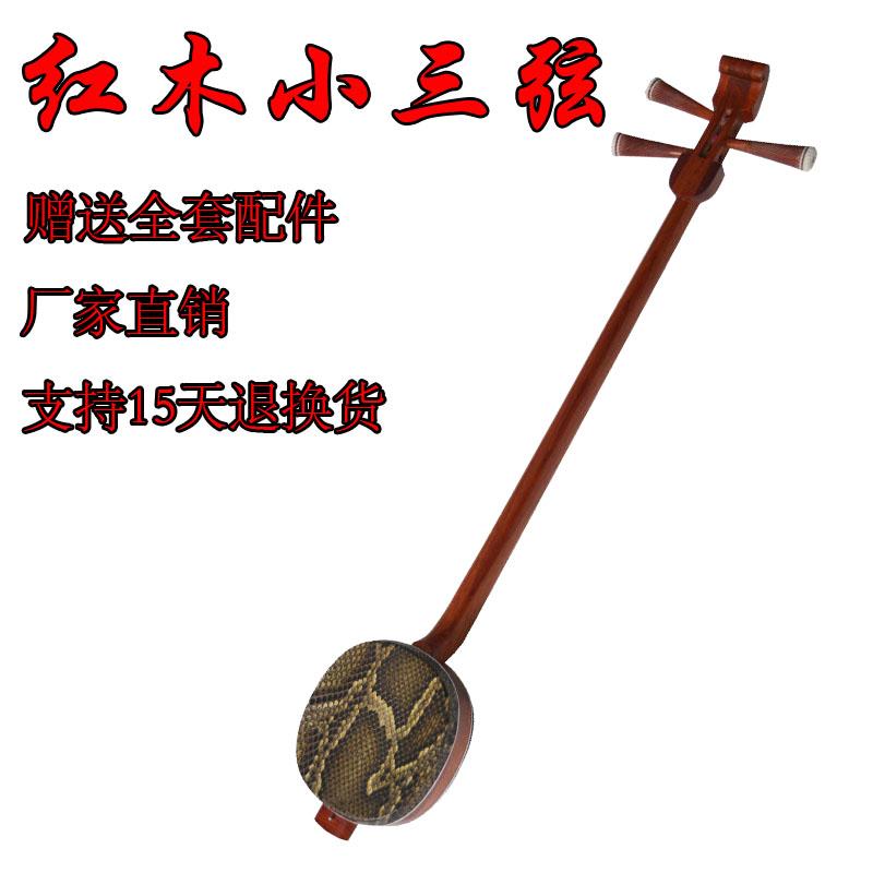 Китайские народные инструменты Артикул 45351470851