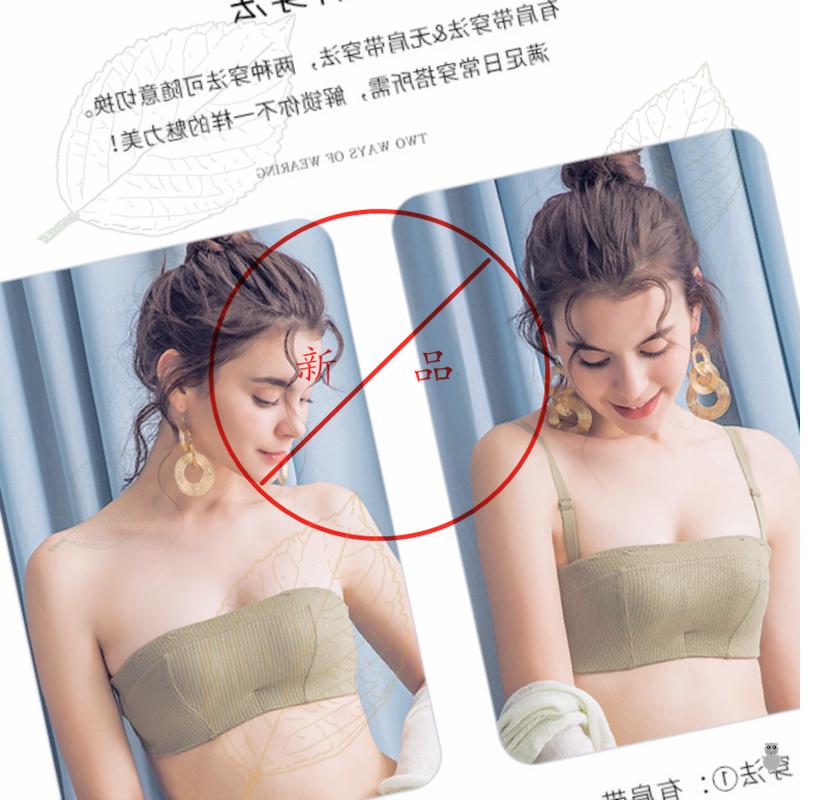 Strapless underwear strapless bra bra bra for women without steel ring