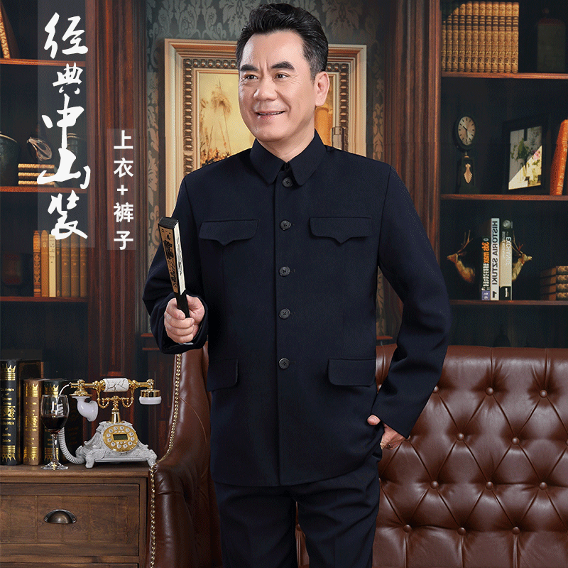 Zhongshan mens middle-aged and elderly dads coat Zhongshan old-fashioned suit spring and autumn Zhongshan clothes mens elderly
