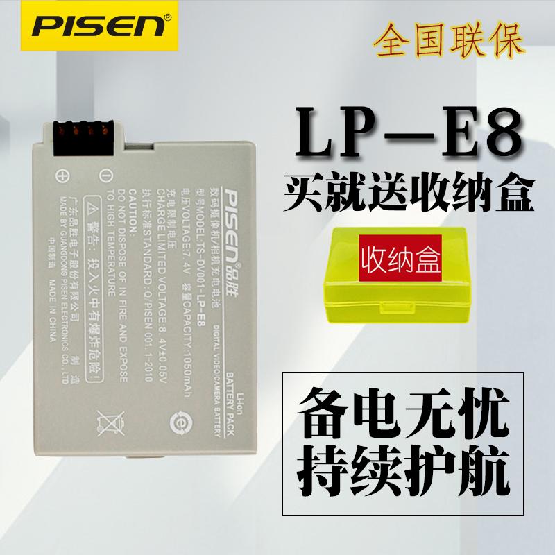 EOS品��600D�板LP-E8650D 550D�畏聪�C��池700D�池 佳能�荡a