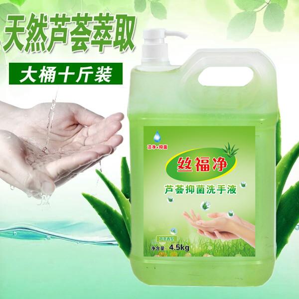 Hand sanitizer in bags, supplemented in large barrels, large bottles in bulk, 10 kg, 5kg household wholesale for hotel restaurants