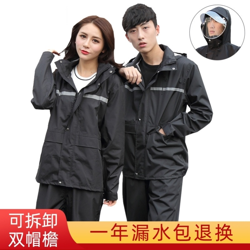 Raincoat rain pants suit mens motorcycle full set of thickened Knights equipment riding raincoat rider raincoat courier