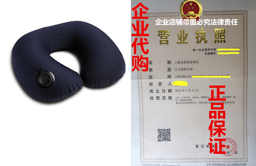 Lewis N. Clark On Air Adjustable and Inflatable Neck Pillow