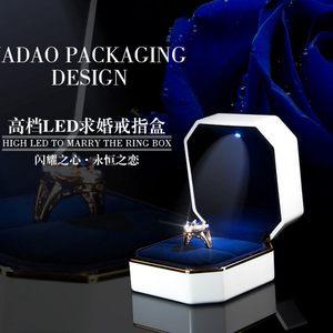 求婚戒指盒 婚礼高档创意对戒盒钻戒盒子led结婚森系首饰包装盒