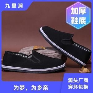 耐扎轮胎底布鞋男士老北京一脚蹬爸爸中老年牛筋底懒人鞋工作耐磨
