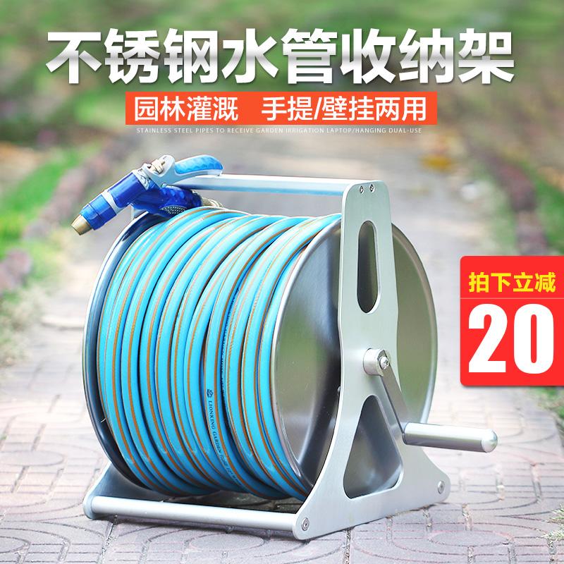 不锈钢水管收纳架浇水花园软家用高压园艺园林收管水管车卷管器