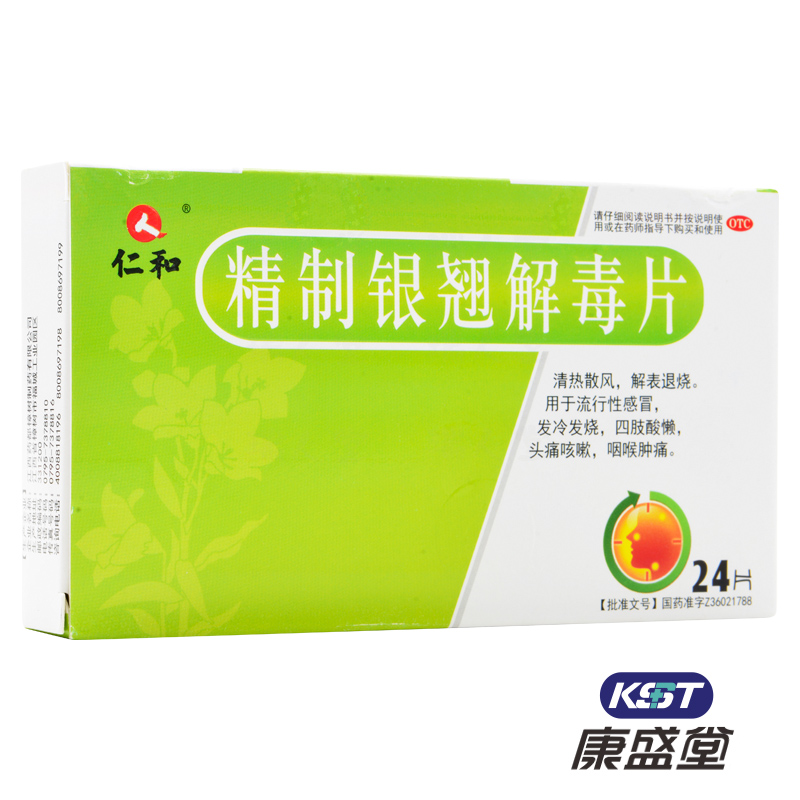 Средства от кашля / Жаропонижающие лекарства Артикул 615695053700