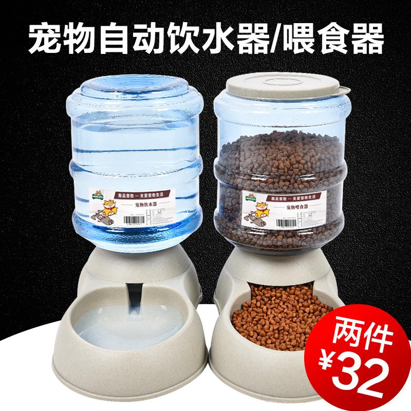 Собака питьевой устройство домашнее животное автоматическая кормление устройство собака пейте много воды это кошка микрофон распылитель чайник собака чаша статьи бесплатная доставка
