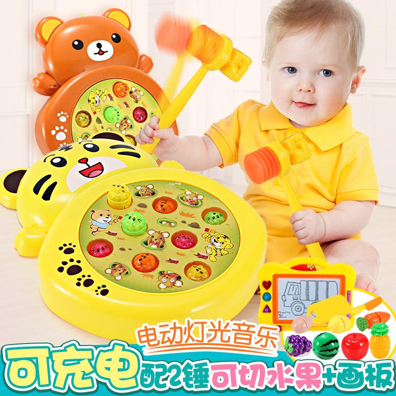 儿童玩具女孩电动打地鼠玩具可充电幼儿益智女宝宝1-2-3周岁男孩