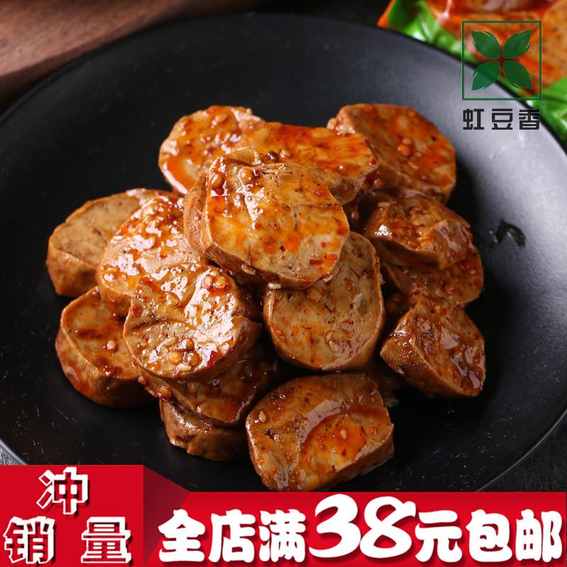 虹豆香豆制品东北葫芦岛锦州特产干豆腐豆皮千张素鸡黄金麻辣200g