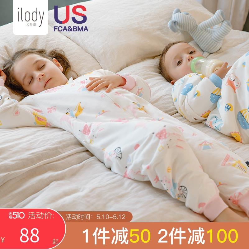 Спальная одежда для детей Артикул 604504378862
