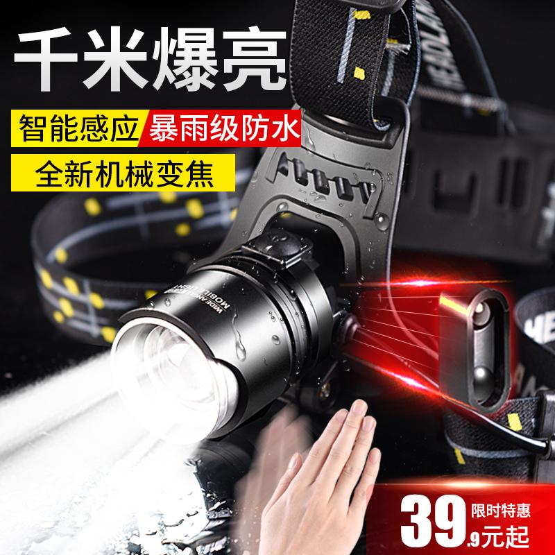 锐尼感应头灯强光充电超亮头戴式户外手电筒疝气钓鱼矿灯超长续航