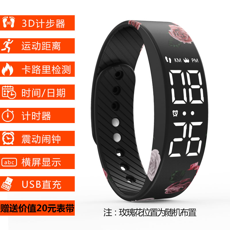 Electronic watch bracelet male and female middle school students Korean version leisure silica gel sports intelligent step waterproof alarm clock