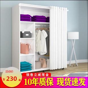 简易衣柜木质组装 欧式 简约现代经济型单人双人衣橱柜子移动柜落地