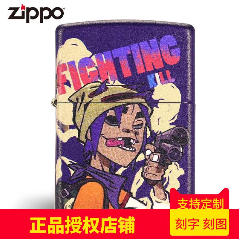 zippo战争杀戮之宝和平系列正品防风煤油男士火机芝宝正版打火机