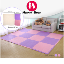 Huan Bear Large foam pad 60 stitched baby crawl pad thickened floor mat children jigsaw puzzle crawling mat