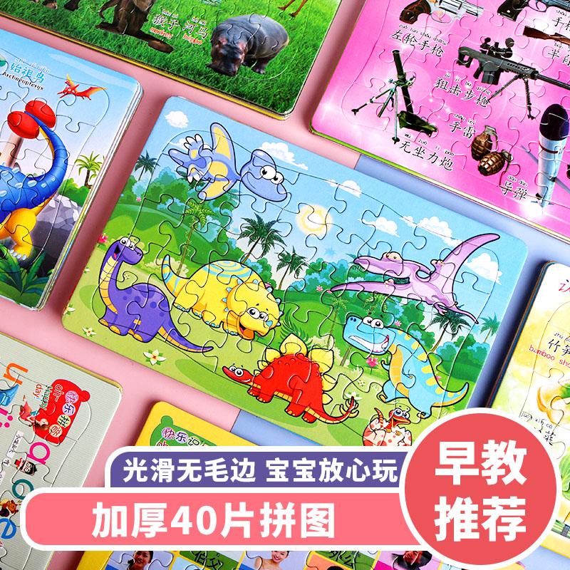 Игрушки на колесиках / Детские автомобили / Развивающие игрушки Артикул 564858603740