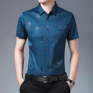 2020男士短袖衬衫棉纯色商务休闲免烫衬衣男装修身上衣青年寸衫薄