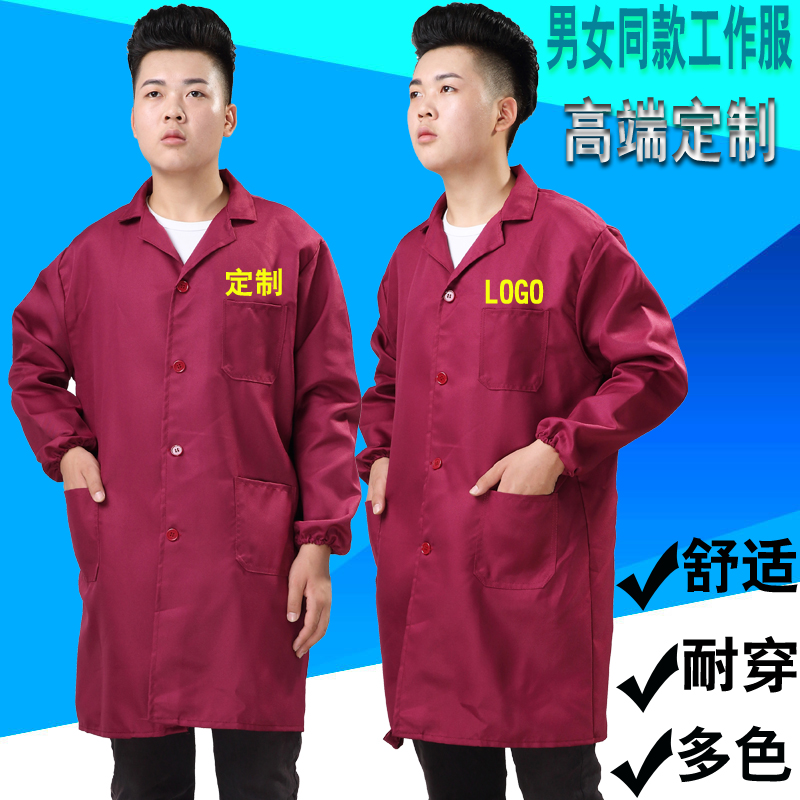Blue coat work clothes custom wear resistant labor protection breeding food factory directors camouflage carrying clothes for men and women in autumn and winter