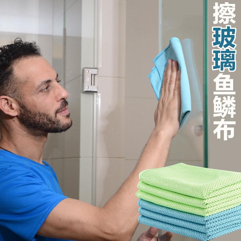 出口日本擦玻璃抹布吸水不掉毛鱼鳞布懒人家务清洁神器毛巾无水印