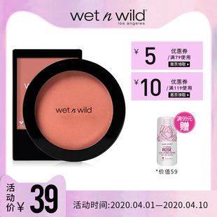 wet n wild湿又野自然显色wnw少女单色腮红裸妆学生网红胭脂腮红品牌