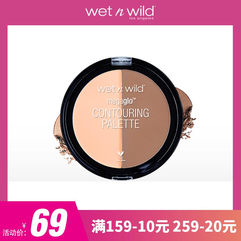 wet n wild湿又野自然修容立体小脸提亮网红双色高光修容阴影盘
