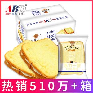 领5元券购买abd吐司面包营养早餐手撕全麦蛋糕