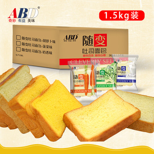 abd随变吐司面包1500g营养早餐面包吐司切片糕点美食零食早点食品