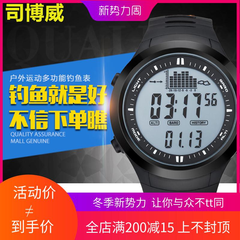 司博威spovan登山海拔高度钓鱼气压计温度户外防水智能手表SPV709