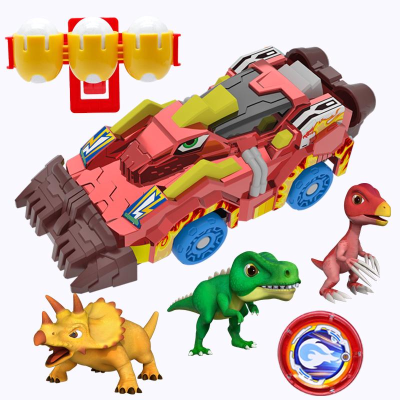 限4000张券新心奇恐龙暴龙战车升级水晶版烈焰霸王龙镰刀龙变形玩具星际期急