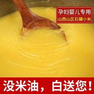 山西特产黄小米2019新米2500g月子小黄米2.5kg宝宝小米粥5斤包邮