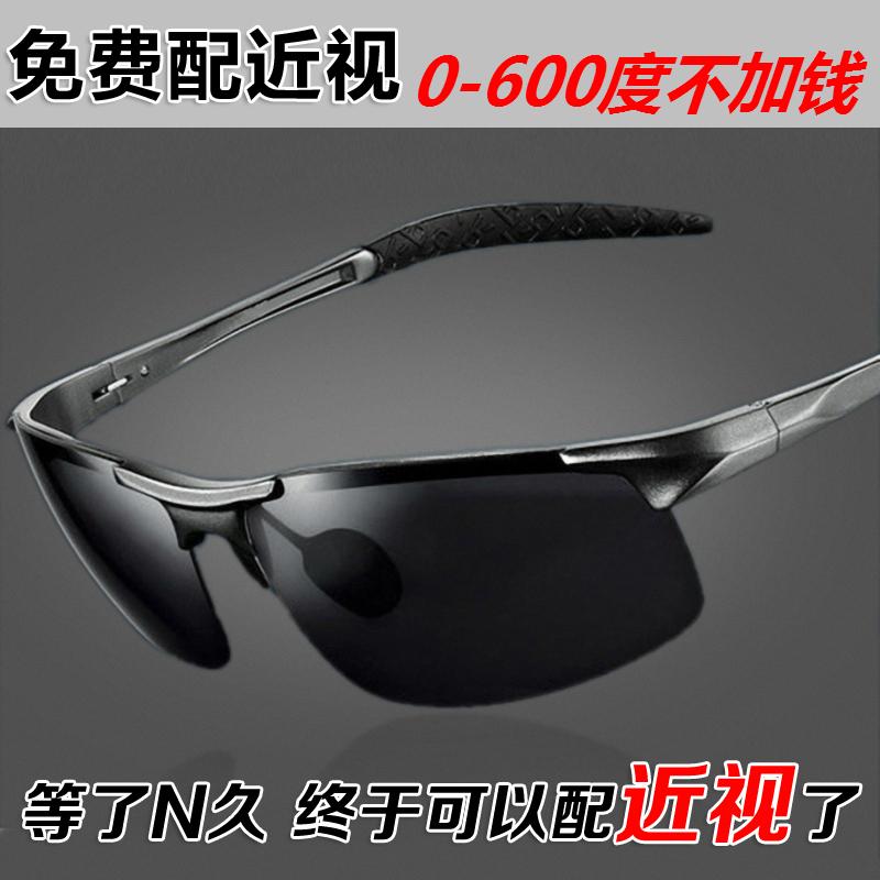 带度数近视太阳镜男开车司机驾驶墨镜偏光定制男士近视成品眼镜