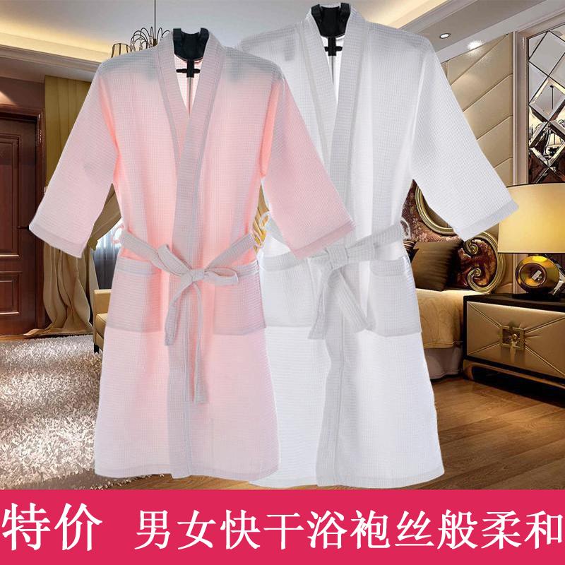 情侣夏季速干浴袍男女士性感薄款睡袍可爱少女七分袖浴衣简约大码