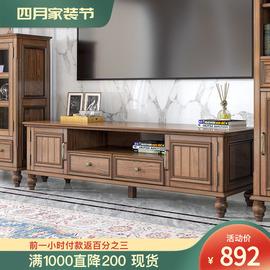 美式乡村白蜡实木电视柜茶几组合家具套装小户型客厅卧室轻奢简美图片