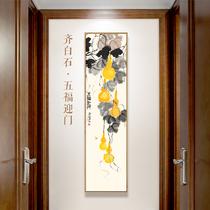 芯臨摹明陳洪綬荷花鴛鴦圖真跡復制藝術微噴古畫花鳥裝飾畫卷軸畫
