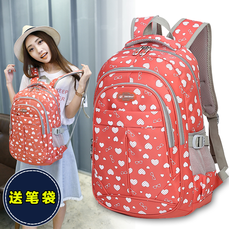 Schoolbag for junior high school students schoolbag for girl middle school students schoolbag for college style