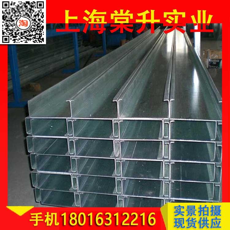 厂家直销镀锌C型钢220*60*20*2.0冷弯U型槽钢长度可定尺打孔免费
