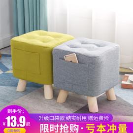 小凳子家用实木矮凳时尚布艺方凳客厅沙发凳茶几凳创意儿童小板凳图片