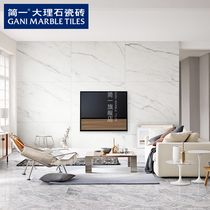 Jane picked Marble tile privileged deposit tile background wall bathroom floor tile living room tiled floor tiles