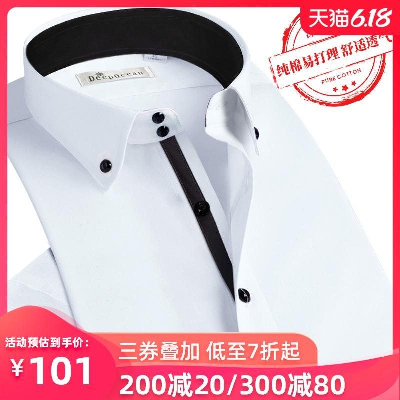 纯棉男短袖黑领商务休闲白色白衬衫
