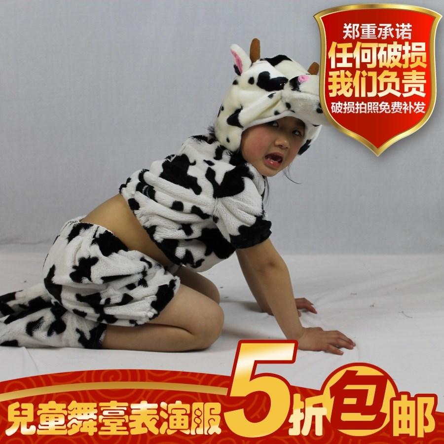 六一儿童节幼儿园舞蹈服装动植物扮演服奶牛演出表演服