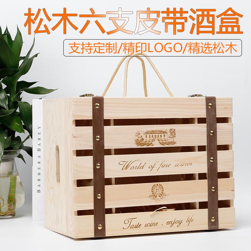 Винные коробки Артикул 549425591782