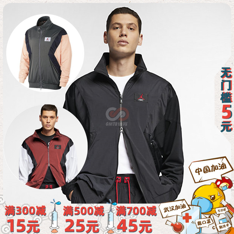 AIR JORDAN 飞人23春季新款男装热身轻薄拼色运动外套夹克AO0556